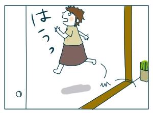 猫と一緒-20090831_07