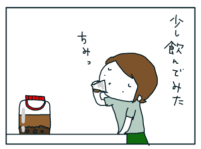 20180924_03