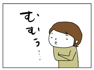20180119_04