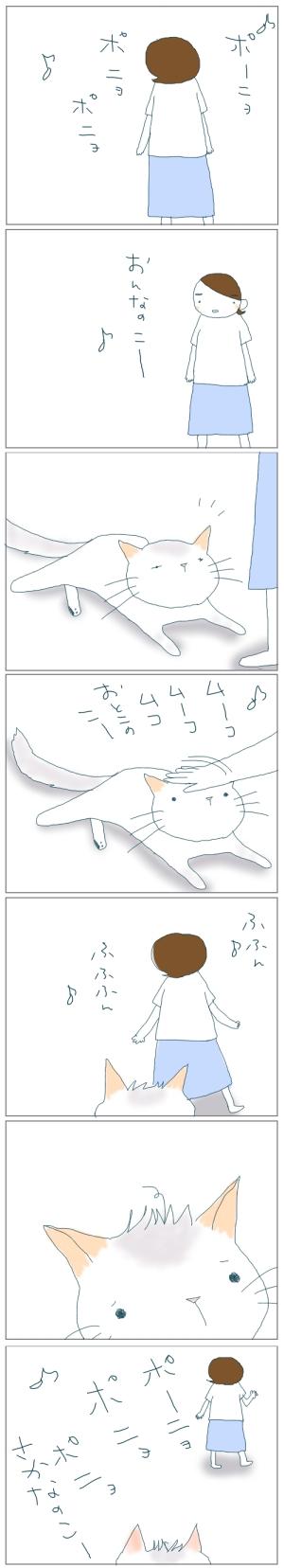 猫と一緒-20080722
