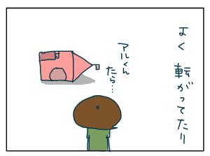 20180521_02