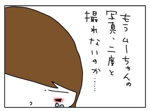 20160602_04