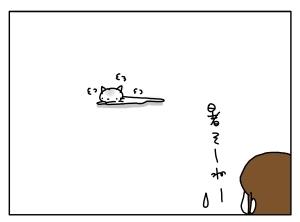 猫と一緒-20110704_02