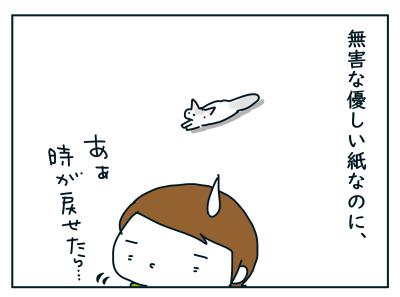 20190726_03