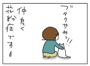 猫と一緒-20121018_04