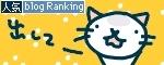 猫と一緒-bannerR20091022