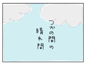 20170820_01
