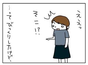 20160806_03