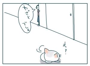 猫と一緒-20091116_30