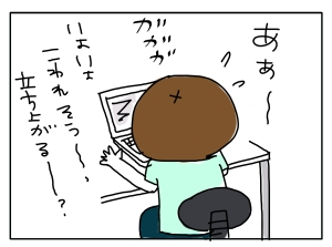 20160827_02