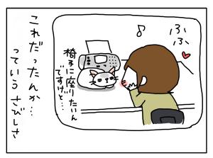 20180420_09