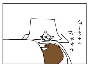 20170425_01