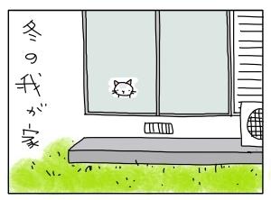 猫と一緒-20100224_12