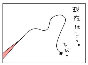 20161029_04