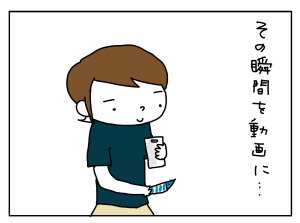 20170605_03