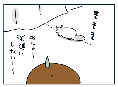 20190926_02
