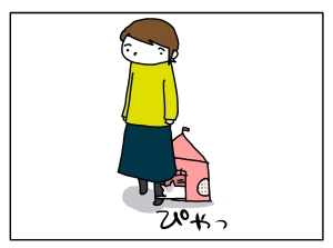 20161110_06