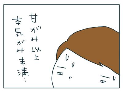 20190525_07