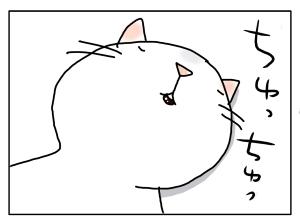 猫と一緒-20100318_07
