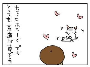 20180320_22