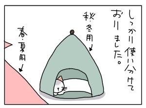 20141014_08