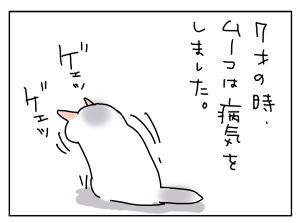 20170424_01