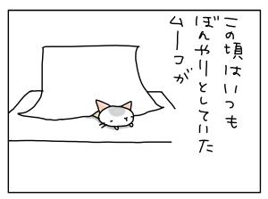 20170424_11