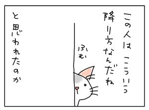 20180414_06