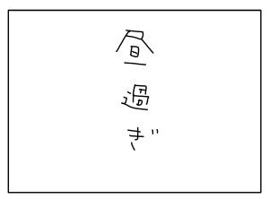 猫と一緒-20130219_12