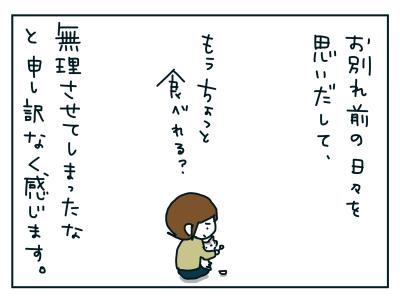 20190324_04