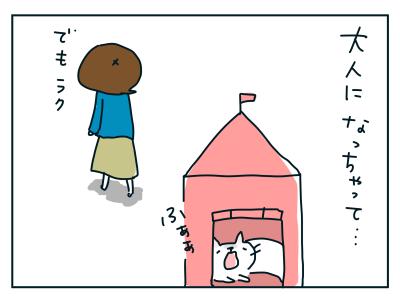 20190315_09