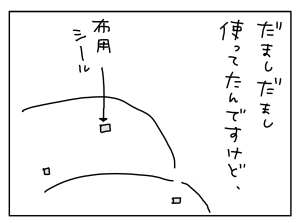 20171202_02