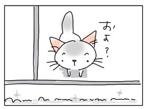 20180123_06