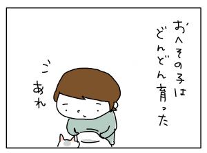 20180320_12