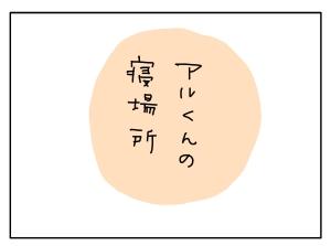 20161228_01