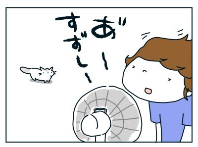 20190830_01