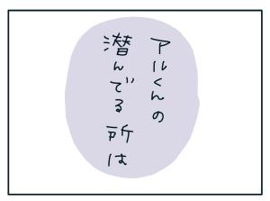 20180621_01