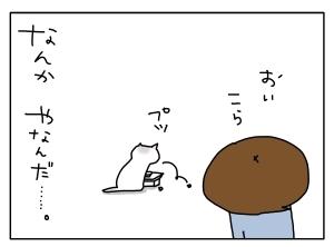 2015071310