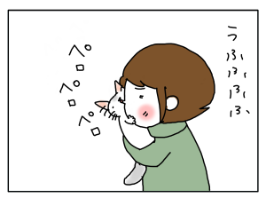 20180214_03