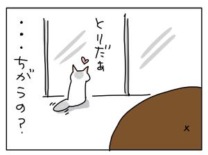 20170718_08