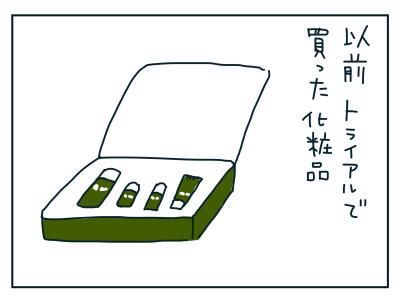 20190525_01