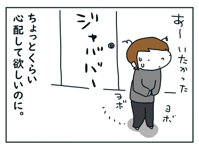 20191026_03