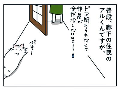 20200815_01