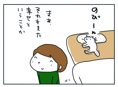 20191113_08