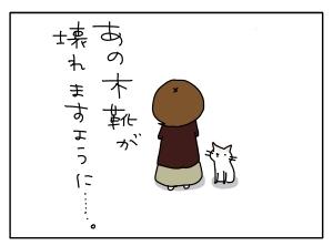 猫と一緒-20100416_19