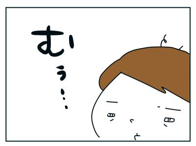 20191015_01