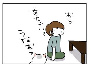20140625_07