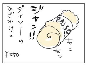 20161228_05