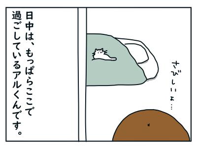 20200625_02