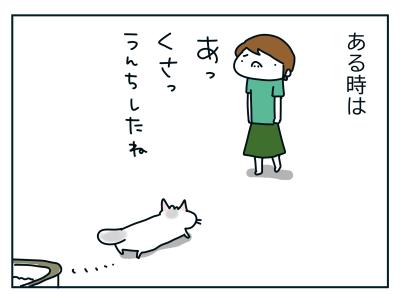 20191010_01